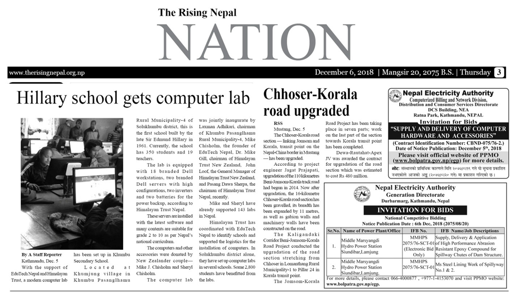Computer Lab Project Covered By THE RISING NEPAL | Himalayan Trust Nepal